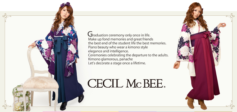 袴 RENTAL COLLECTION (CECIL Mc BEE)